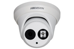 HikVision DS-2CD2322WD-I(2.8mm)
