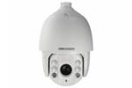 HikVision DS-2AE7232TI-A(C)
