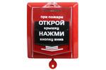 Сибирский Арсенал ВС-ИПР-031 ВЕКТОР