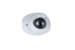 Dahua DH-IPC-HDW3449TMP-AS-LED-0280B