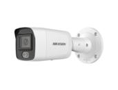HikVision DS-2CD3047G2-LS(4mm)(C)