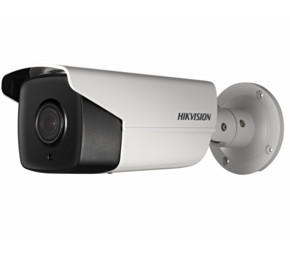IP-камера HikVision DS-2CD4B26FWD-IZS(2.8-12 mm)