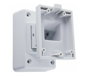 HikVision DS-PDB-EX-Wallbracket