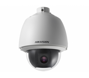 IP-камера HikVision DS-2DE5230W-AE