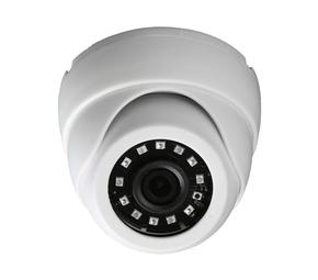 IP-камера XVI XI5010CIS-IR