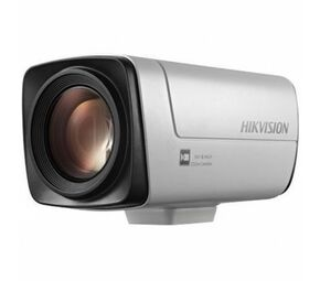 IP-камера HikVision DS-2ZCN2008(4.7-94 mm)
