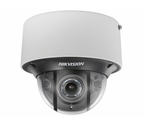 IP-камера HikVision DS-2CD4D16FWD-IZS(2.8-12mm)