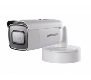 IP-камера HikVision DS-2CD2625FHWD-IZS(2.8-12mm)