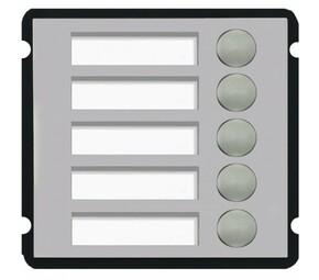IP вызывные панели Dahua DH-VTO2000A-B5