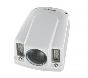 IP-камера HikVision DS-2CD6520-I(4mm)